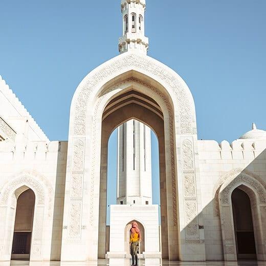 Oman | Viajes Planeta Azul