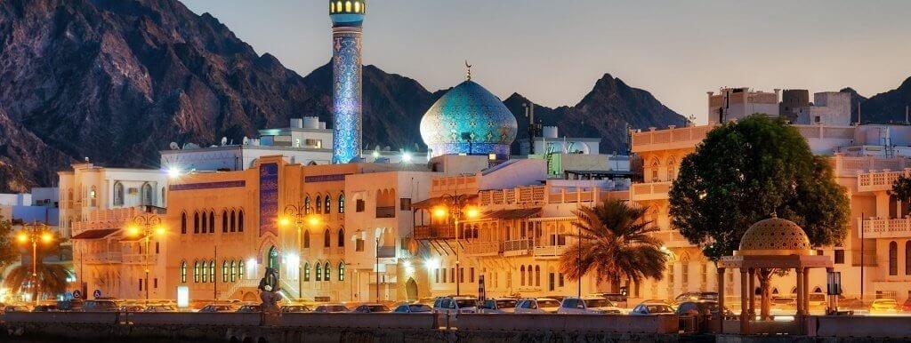 Omán | Omán | Viajes Planeta Azul